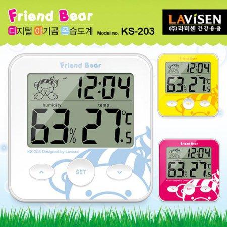 아기곰 디지털 온습도계 KS-203 (핑크/옐로우/화이트)