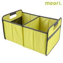 폴더형수납박스(L) MEORI-A100018 [ 라임도트 / 접어서 보관 가능 / 방수, 방염 / 스펀지로 세척 가능 ]