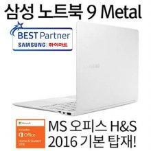 [지점전시상품]  33.7cm 노트북 9 metal NT900X3L-L34M