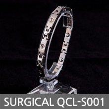 써지컬 게르마늄 자석 팔찌 QCL-S001 (실버 L)