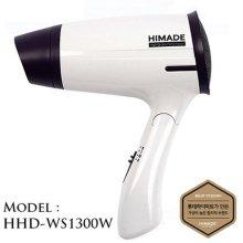 헤어 드라이어 HHD-WS1300W