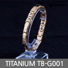 티타늄 게르마늄 자석 팔찌 TB-G001 (골드 S)