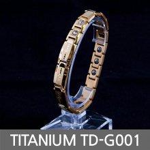 티타늄 게르마늄 자석 팔찌 TD-G001 (골드 S)