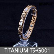 티타늄 게르마늄 자석 팔찌 TS-G001 (골드 S)