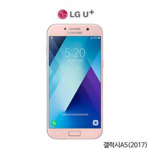 [LGU+][신한카드행사]갤럭시A5 2017[SM-A520L]