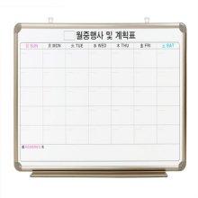 월중계획표_자석_알미늄_A형(600 X 900)