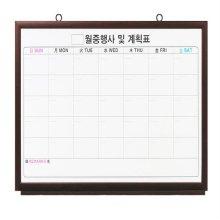 월중계획표_월넛우드_A형(400 X 600)