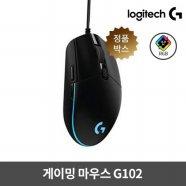게이밍마우스 G102 [ 블랙 ] [ 로지텍코리아정품 ]