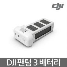 배터리 DJI-PHANTOM3-BATTERY [ 최대 23분 비행가능 / 충전 잔량 확인 가능 ]