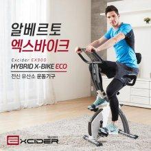 하이브리드 에코 헬스자전거 EX900