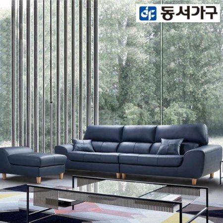 엘리즈 원목 천연가죽 4인소파 + 카우치 DF635473 (초코브라운)