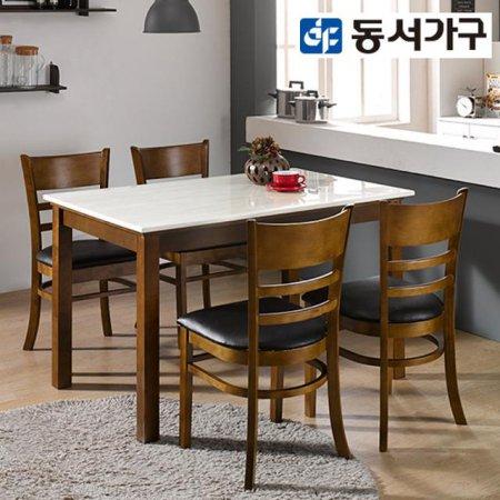 컨셉트K 4인 클라우드 대리석 식탁 DF635143 (카카오)