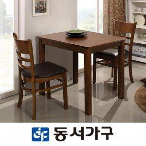 EDF 모던 식탁세트 7종 [2인용 / 4인용]