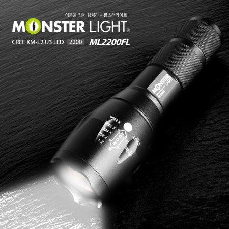 ML2200FL CREE XM-L2 U3 초고휘도 LED후레쉬