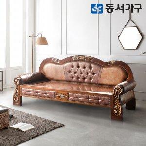 [Best] M52 미송 황토볼/맥반석/황토 소파, M71 침대