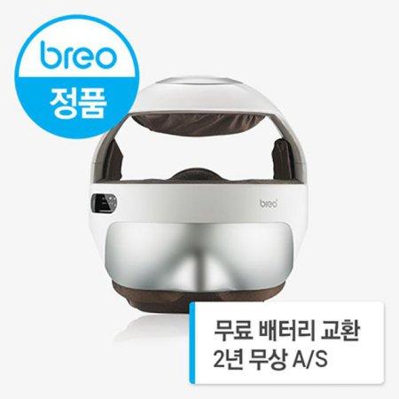 두피&눈 마사지기 / 안마기 IBRAIN