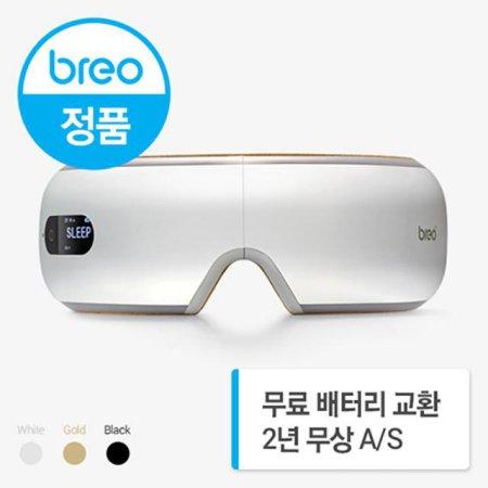 눈 마사지기 ISEE5K [화이트 / 공기지압 / 휴대용 / 안마기]