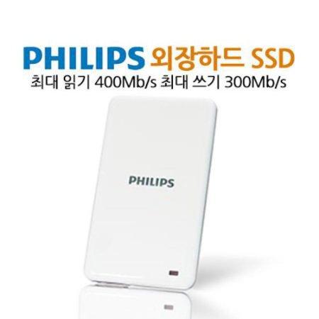 외장SSD FM25SS010P,FM12SS010P [128GB,256GB / OS부팅 / USB3.0 / 초슬림]