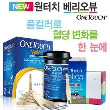 원터치 베리오뷰 혈당소모품 리필세트(시험지+채혈침+소독솜) 선택1)원터치 베리오뷰 리필세트1
