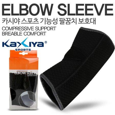 [KAXIYA] 스포츠 기능성 팔꿈치 보호대 _팔꿈치보호대_L