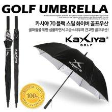 블랙 스틸 화이버 골프우산