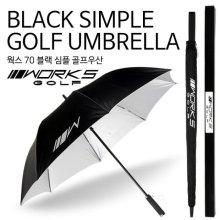 [웍스골프] 70 블랙 심플 골프우산 _웍스70블랙심플우산