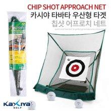 [카시야] 타바타 우산형 타겟 칩샷 어프로치 네트 XGVX-0881 _우산형칩샷어프로치네트_XGVX-0881