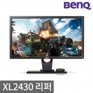 [포토후기작성시 1만원상품권] XL2430 아이케어 게이밍 모니터 ZOWIE/ 61cm(24)
