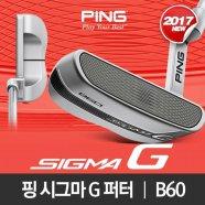 핑 SIGMA G (시그마 쥐) 퍼터 [B60]