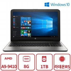 게이밍 노트북 Y17시리즈 [7세대 터보코어 A9-9410 / 8GB / HDD 1TB / AMD 라데온 R5]