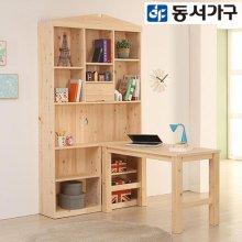 힐 편백나무 히노끼 책상+책장세트