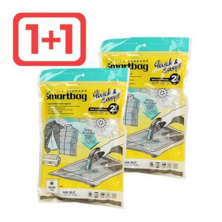 XXXX판매종료XXXX생활압축팩(이불/배게 압축팩) NEW 스마트백 멀티 (2P) 1+1