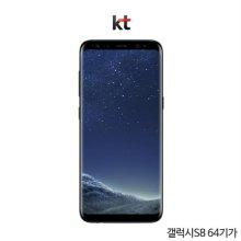 [KT]갤럭시S8 64기가[블랙][SM-G950K][선택약정/공시지원금 선택][완납가능]