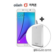 [KT 리퍼폰]갤럭시노트5 32G[SM-N920K][선택약정 가능][삼성 정품무선충전기증정]