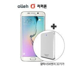 [KT 리퍼폰]갤럭시S6 엣지 32G[SM-G925K][선택약정 가능][삼성 정품무선충전기증정]