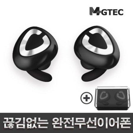 [카드청구할인 중복사용가능] MB-W900 블루투스 이어폰