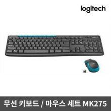 [비밀쿠폰][로지텍정품] 무선콤보 MK275 [무소음][무선]