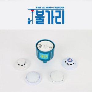 [전구&화재감지기 교체기] 불가리+3M장대