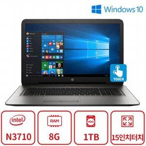 터치노트북 15인치 AY25시리즈 [N3710 / 8GB / 1TB ]