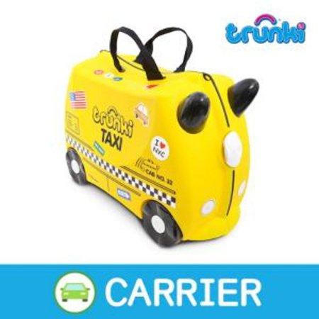 프리미엄 영국 아동용캐리어 택시