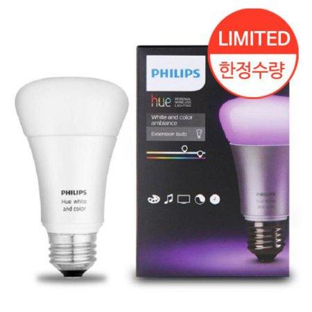 [한정수량] 1,600만 컬러표현 스마트 조명 HUE 2.0 램프