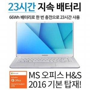 38.1cm Always 북9 NT900X5N-L38T [7세대 i3-7100U / 8GB / SSD 256GB]