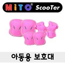 유아 어린이 아동 보호대 (핑크)