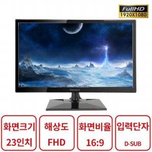 FHD 23인치 모니터 B23시리즈 [23인치 / FULL HD LED (1920*1080) / 16:9]