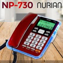 스탠드형 램프 전화기 NP-730 [ 강력벨 / 수신발신 검색 / LED램프 ]