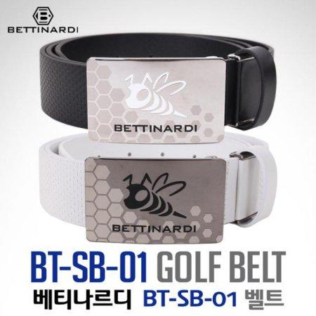[2017년신제품]베티나르디코리아正品 BT-SB-01 천연소가죽 프리사이즈 벨트 블랙