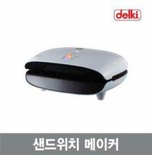 샌드위치 메이커 DKB-206