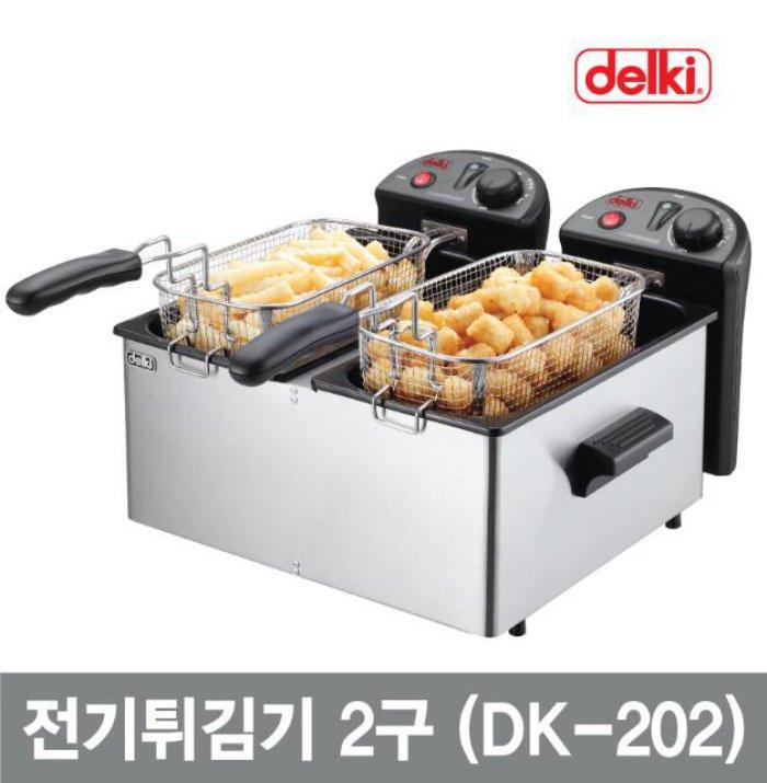 델키 전기튀김기 2구 DK-202 [하이마트]