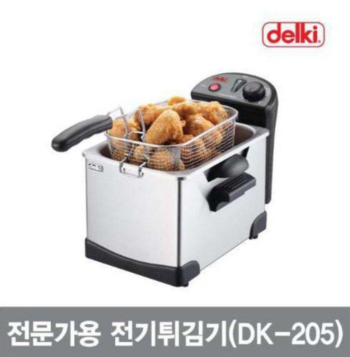 델키 전문가용 전기튀김기 DK-205 (팝만두/크리스피치킨 등 TV화제 튀김기!) [하이마트]