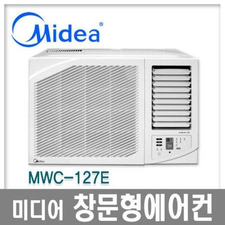 창문형 에어컨/MWC-127E 일체형 창문 에어컨 (자가 설치 상품)
